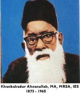 Khanbahadur Ahsanullah1